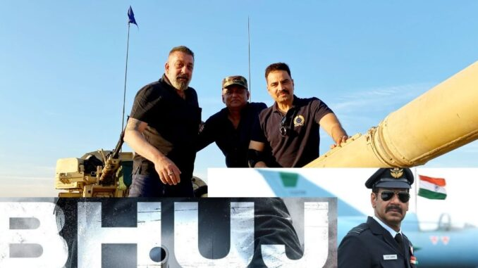 Bhuj Full Movie Download Filmyzilla: How are you all my dear friends? All of you know that Ajay Devgan's Bhuj the Pride of India has been released. Now it is searching this movie o